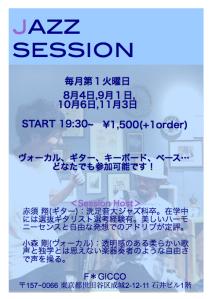 スクリーンショット(0027-08-26 12.37.38)