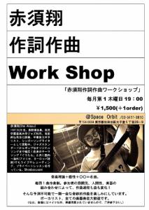 スクリーンショット(0027-08-26 13.00.09)